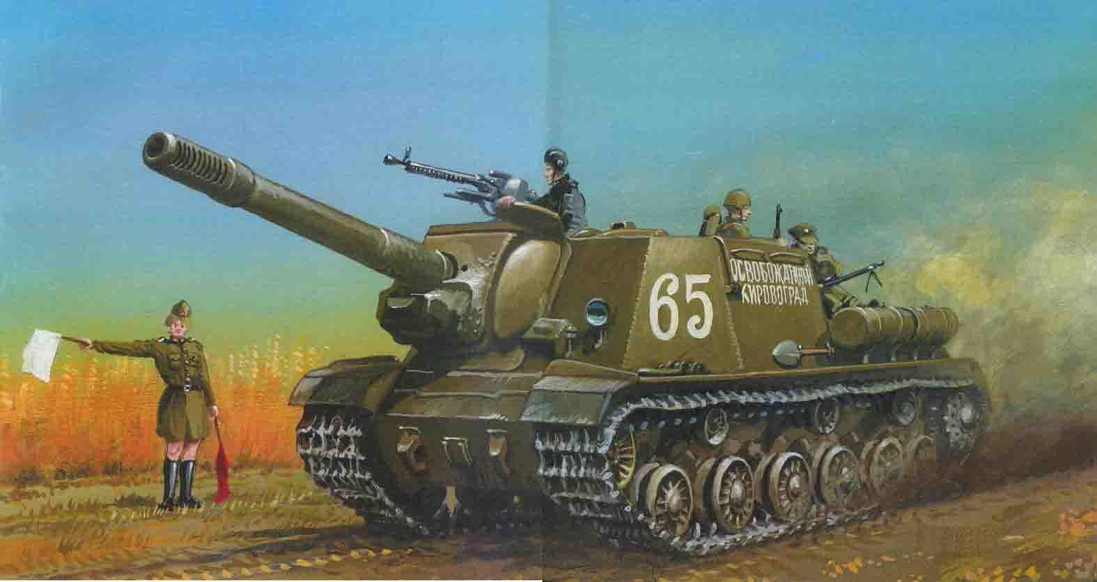 Ru 152 tank - 1